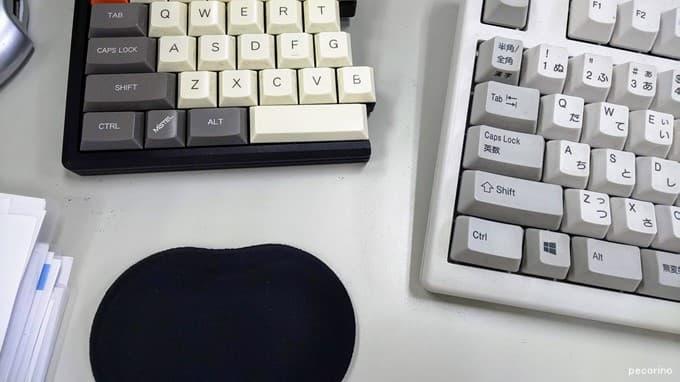 社内で「キーボードの変態」と言われる配置